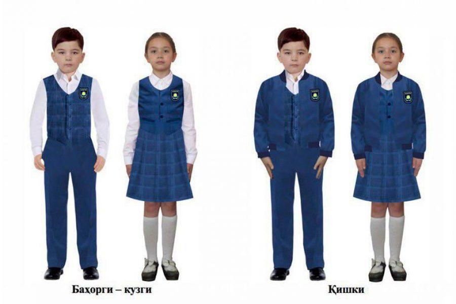 Школьная форма будет обязательной с 2024-2025 учебного года