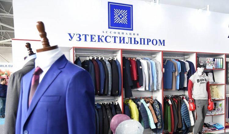 В Ташкенте обсудят формирование и развитие системы подготовки квалифицированных кадров для текстильной отрасли