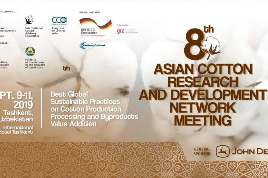 Международный консультативный комитет по хлопку проведет совещание Азиатской сети исследований и разработок хлопка в Ташкенте
