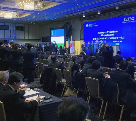 В Токио прошел Японско–Узбекский бизнес форум