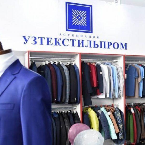 Впервые экспорт текстиля из Узбекистана опередил экспорт энергоносителей