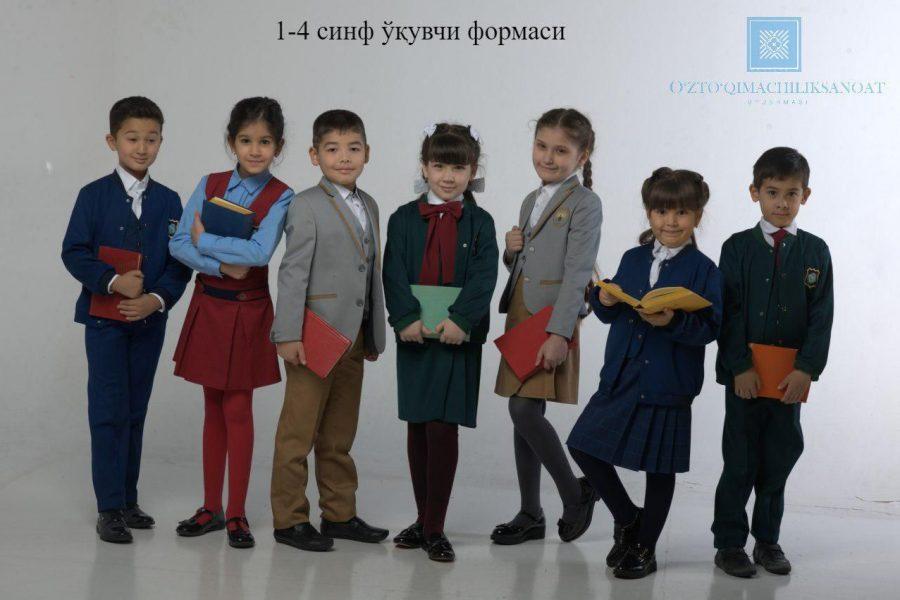 Образцы единой школьной формы
