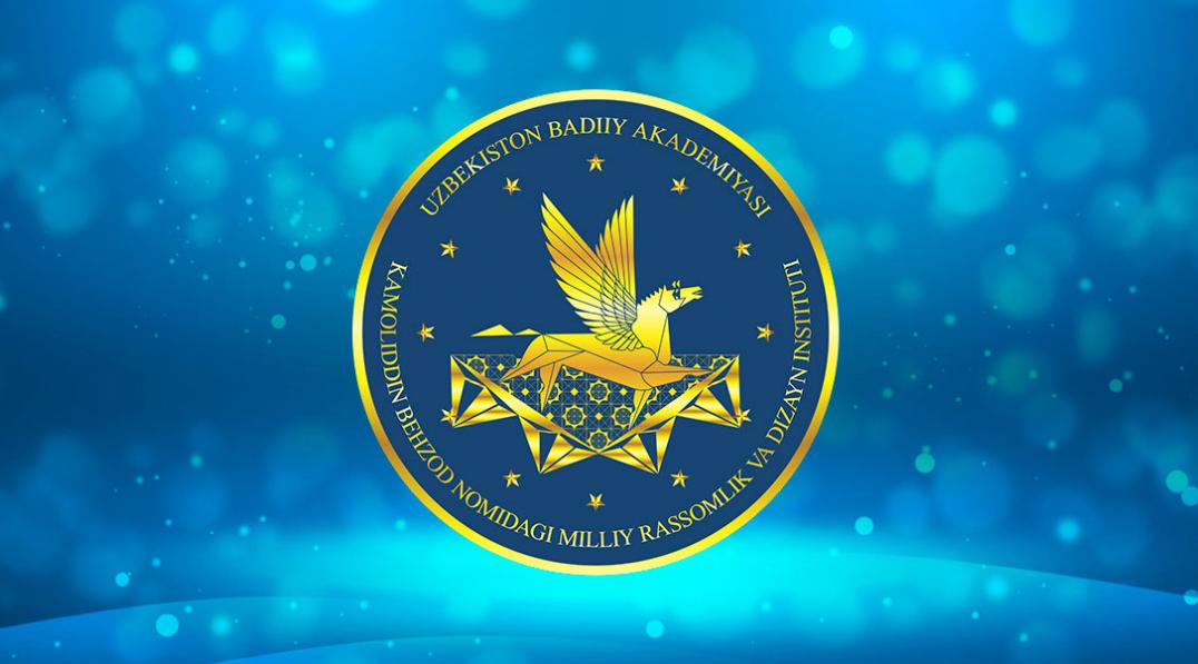 Ассоциация «Узтекстильпром» и Национальный институт  художеств и дизайна расширяют сотрудничество в сфере подготовки кадров