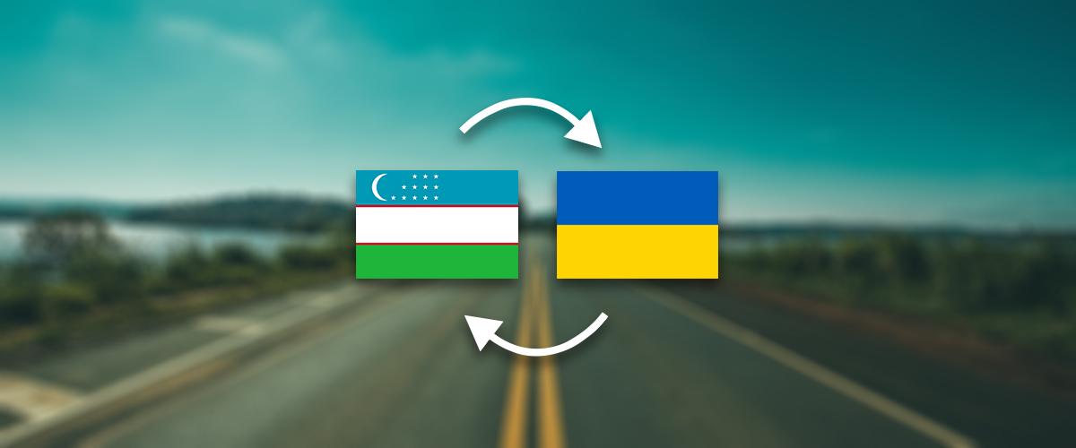 Ассоциации «Узтекстильпром» заключила экспортные конракты на 3,0 млн.долл. на поставку текстильной продукции в Украину